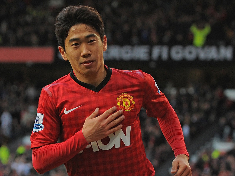 Kagawa celebrates scoring for United